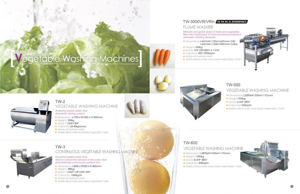 taiyi-catalogue-page-005